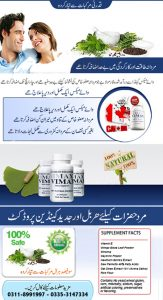 vimax pills in pakistan